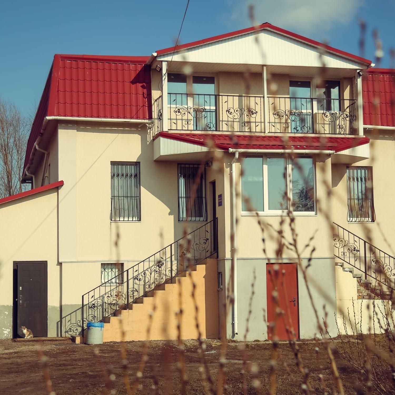 """Программа """"Дом на полпути"""""""